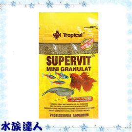 【水族達人】德比克Tropical《燈科孔雀魚滿漢全餐.10g》強化免疫系統!