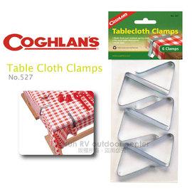 【Coghlans -加拿大】不鏽鋼桌巾夾 Table Cloth Clamps (六入裝) /桌布夾.桌布固定夾.吊掛塑膠袋/適登山.露營 / 527