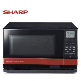 ★福利品出清★『SHARP』 ☆ 夏寶  27L 三機一體蒸氣料理爐(蒸氣/燒烤/微波)AX-1100T **免運費**
