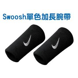 NIKE Swoosh 單色加長腕帶(免運 慢跑 路跑 籃球 網球 羽球 一雙入【94290254】≡排汗專家≡