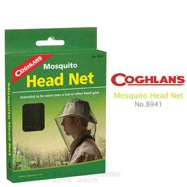 【Coghlans -加拿大】防蚊罩網(捕蜂 防蜂 防蚊蟲)Mosquito Head Net.超輕量化、透氣 # 8941