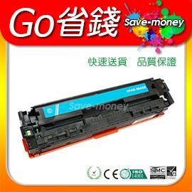 HP CB541A 藍色 相容碳粉匣 HP Color LaserJet CP1300 1