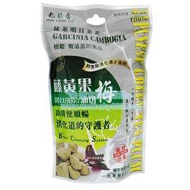 《九龙斋》藤黄果油切梅180g/包-单颗入*12包