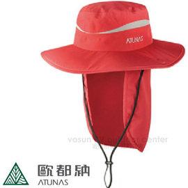 【歐都納 Atunas】GORE-TEX 2L 防水透氣抗UV大盤帽.遮陽帽.牛仔帽.防曬帽.休閒帽/ UPF 50+.附可拆遮陽片/A-A1302 暗紅