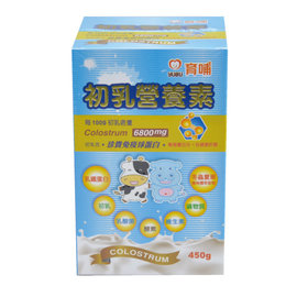 育哺初乳營養素450g