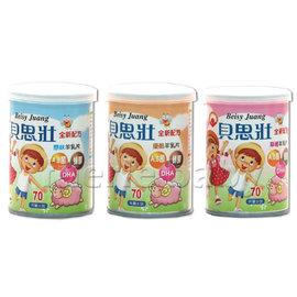 貝思壯蜂膠羊乳片70片-草莓/優格/原味