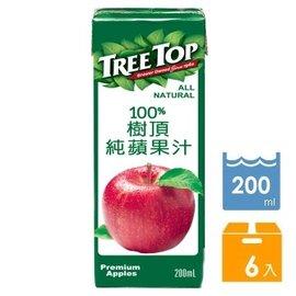 ~Treetop~100%樹頂蘋果汁200ml~6 組