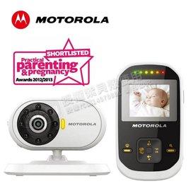 【會員滿5000元再享95折/請洽客服】『MBP18』Motorola 嬰兒數位影像監視器 MBP18【原廠保固1年】幼童照護/寵物監看/居家安全/關懷長者