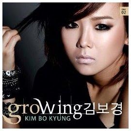 Kim Bo Kyung  Bo Kim   GroWing CD