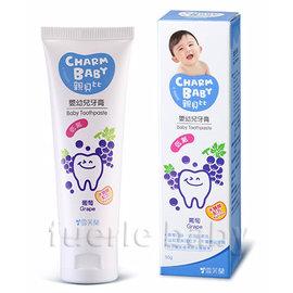 雪芙蘭親貝比嬰幼兒牙膏-葡萄50g(低氟配方)