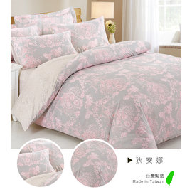 舒柔棉磨毛超細纖維3.5尺單人兩件式床包組_狄安娜_天絲絨 天鵝絨~GiGi居家寢飾 館~