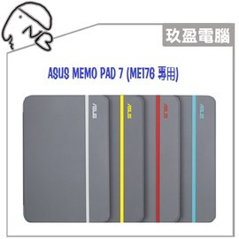 【原廠精品 】ASUS 原廠PAD-14 MAGSMART COVER_176C ME176C  多色  專用保護套