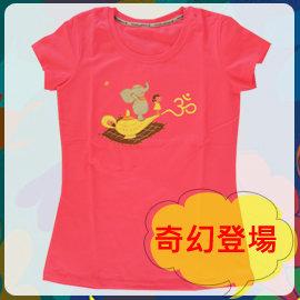 easyoga神燈與小女孩瑜伽馬拉松 T恤   YOGA~Marathon T~Shirt