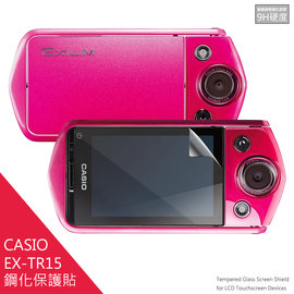 超高規格強化技術 卡西歐 Casio EXILIM EX~TR15 TR350 神器 鋼化