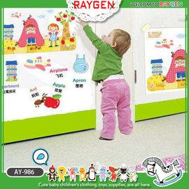 壁貼 兒童房 店面 佈置 卡通 DIY 牆貼 組合貼 蘋果樹【HH婦幼館】