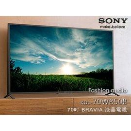 風尚音響 ~ SONY KDL~70W850B 70吋 BRAVIA 液晶電視