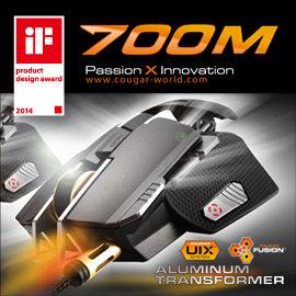 榮獲2014 iF 產品 獎 ~ COUGAR 700M 全鋁變型金剛電競滑鼠