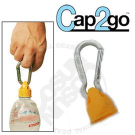 【以色列 Cap2go™】Bottle Carrier 蓋著走扣環隨身蓋/體積小適合攜帶/適登山露營之水壺隨身攜帶/防水耐用.輕便攜帶_#0502-銀