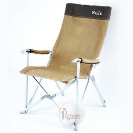 探險家戶外用品㊣NTC03 努特NUIT鋁合金大川椅 (咖啡) 耐重100kg 休閒椅 摺疊椅 折疊椅 導演椅