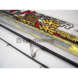 ◎百有釣具◎DK漁鄉 獵絲 餌木軟絲竿 8.6尺~送5支木蝦