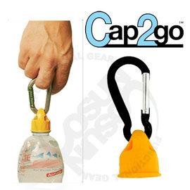 【以色列 Cap2go™】Bottle Carrier 蓋著走扣環隨身蓋/體積小適合攜帶/適登山露營之水壺隨身攜帶/防水耐用.輕便攜帶_#0502-黑