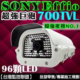 超 戶外防護罩 SONYEffio 夜視96顆高亮度大LED 監視器材 DVR主機 監控卡
