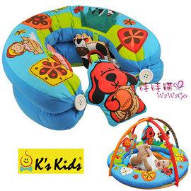 哇哇購*香港K's Kids奇智奇思 益智玩具系列-愛的圈圈遊戲墊Love Circle.遊戲墊兼嬰兒輔助椅.0歲以上.動物昆蟲認知