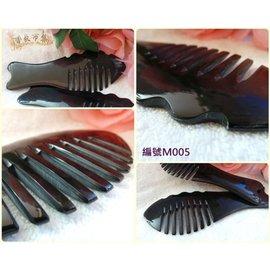 ~香氛市集~M005牛角雙面梳子魚型刮痧按摩工具