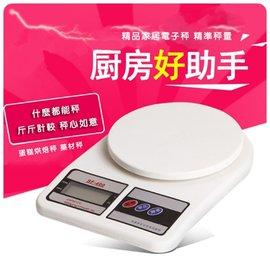 ~3~1~中文按鍵3公斤電子秤烘焙食品秤拍賣秤信件秤中藥秤公克g.盎司oz^(1g 3kg