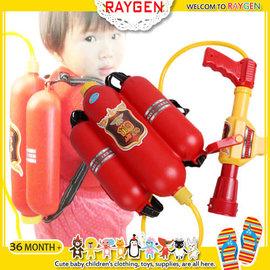 玩具 消防員 背包 水槍 二件組 沙灘 游泳池【HH婦幼館】
