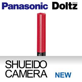 集英堂写真機~全國~PANASONIC 國際牌 EW~DS17~P 攜帶型超音波電動牙刷