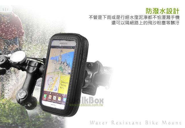 Avantree 自行車防潑水手機包(Bike-B) 圖示介紹3