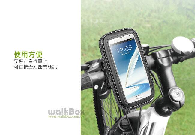 Avantree 自行車防潑水手機包(Bike-B) 圖示介紹2