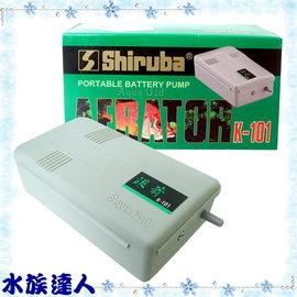 【水族達人】銀箭《停電打氣馬達K-101》防水型!使用乾電池!!