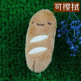~nicopy~麵包系列~手機螢幕擦吊飾~法國麵包