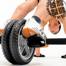 台灣製造WHEEL巨大型手足健美輪 P260-797A (健腹輪緊腹輪.健腹機健腹器.運動健身器材.推薦哪裡買)