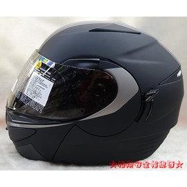 ~ 社~瑞獅 ZEUS ZS~3010 ZS3010 AE1 消光黑 銀 可樂帽 內置太陽