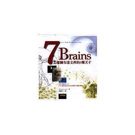 7 Brains-怎樣擁有達文西的七種天才How to Think Live Leonar