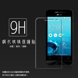 超高規格強化技術 ASUS ZenFone 4 A400CG 4吋 T00I 鋼化玻璃保護