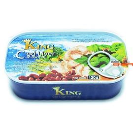 【吉嘉食品】Ajtel Ice 鱈魚肝 1罐120公克70元,冰島進口{5694110034908:1}