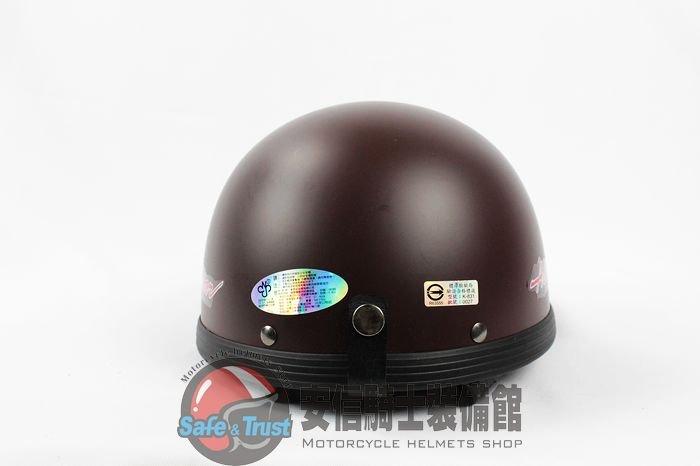 油箱磁���kk.K�ފ�_[中坜安信]kk(hth) k-831 k831 素色 平咖 安全帽 碗公帽