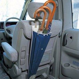 木暉 汽車雨傘套 可收納3把 車載用品 車用出風口置物袋