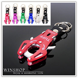 【winshop】A2113 老虎鉗扣環鑰匙圈/老虎鉗鎖圈/鑰匙圈/類登山扣/鑰匙扣/外掛/扣環