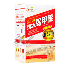 Simply Healthy 速功馬甲錠 30錠 盒~P.S 輕 ~