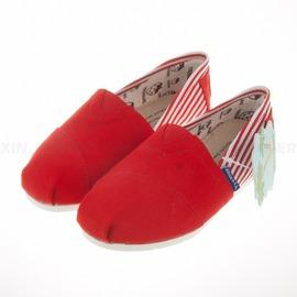 Treasure ~兒童 懶人舒適 真皮鞋墊 帆布鞋- (K8140606)