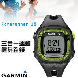 【GARMIN】Forerunner 15 三合一運動健身跑錶.運動錶.健身手環.時尚腕錶.適合女性及兒童佩戴/黑綠