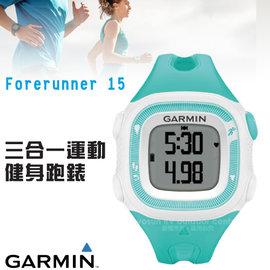 【GARMIN】Forerunner 15 三合一運動健身跑錶.運動錶.健身手環.時尚腕錶.適合女性及兒童佩戴/水鴨綠白色