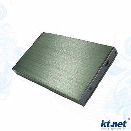 KTNET 2.5吋 USB2.0 鋁滑絲外接盒 SATA A2514
