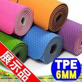 新品瑕疵隨機出貨★TPE環保6MM雙色瑜珈墊(贈送收納背袋) C155-159--Z (運動墊止滑墊防滑墊地墊)