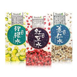 Simply 高倍濃縮 特濃紅豆水 山藥薏仁水 特濃檸檬水 15包 盒~~三款 ~P.S
